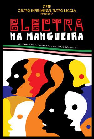 Electra na Mangueira